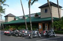 Big Island Motorcycle Company |  Hawaii