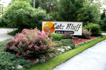 Lake Bluff Inn and Suites |  Michigan